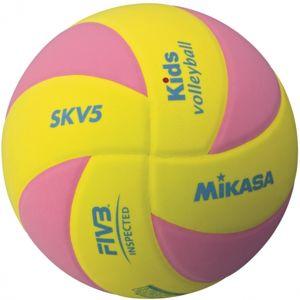 Mikasa SKV5 žltá NS - Detská volejbalová lopta