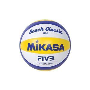 Mikasa VX3.5 MINI  1 - Lopta na plážový volejbal